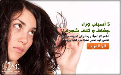 dailymedicalinfo dry damaged hair wrong conditioner 1