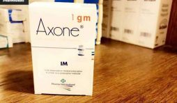 اكسون حقن  Axone INJECTION