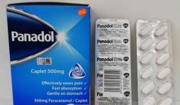 بنادول ادفانس Panadol advance